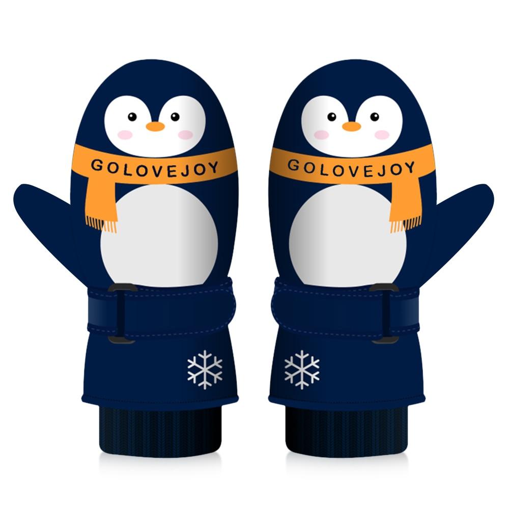 Детские зимние теплые перчатки, детские перчатки для катания на лыжах, ветрозащитные водонепроницаемые перчатки для катания на лыжах, вело...