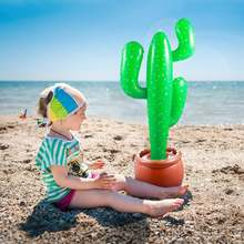Надувные кактус крупного плана детская игрушка подарок на день