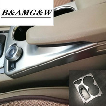 Auto Interior Trim Armrest Box Panel Steel Sticker Center Console Cover For Mercedes Benz 2008-2015 GLK 220 250 300 350 GLK X204