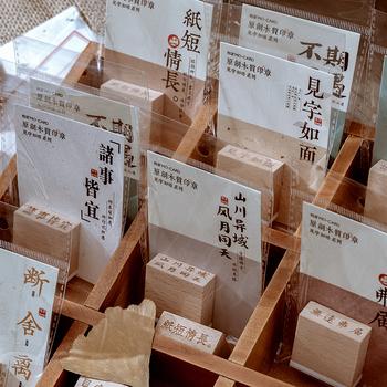 Yoofun 8 wzorów chiński Idioms serii znaczek DIY drewniane i gumowe stemple do scrapbookingu papiernicze scrapbooking standardowy znaczek tanie i dobre opinie CN (pochodzenie) 9553