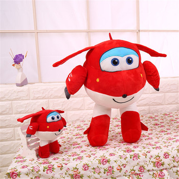 Super Ledi Fei Xia Xiao Ai Plush Toys Cool Fei Duo Duo Little Green Doll Large Children's Doll image