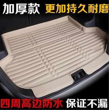 цена на FOR Mazda CX5 CX-5 2017 2018 2019 Car-styling Car Rear Boot Liner Trunk Cargo Mat Tray Floor Carpet Mud Pad Protector