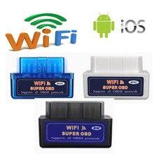 סופר מיני ELM327 Bluetooth Wifi OBD2 V2.1 V1.5 אוטומטי סורק OBDII רכב ELM 327 כלי אבחון עבור אנדרואיד IOS Windows symbian