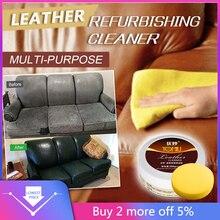 Новинка, многофункциональный очиститель кожи, очищающий крем, ремонтный инструмент-крем для мебели, кожаный очиститель, ремонтный крем