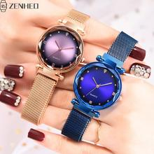 Fashion Women Watches Starry Sky Magnetic Mesh Watc