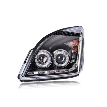 Car Styling for Toyota Prado Headlight 2003-2009 LED Headlight DRL Hid Head Lamp Angel Eye Bi Xenon Beam Accessories