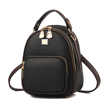 2020 New Brand Backpack Women Fashion Bag PU Leather Luxury Bags For Women Small Ladies Shoulder Bag Bolsa Feminina top new shoulder bags type famous brands bags for women 2018 genuine leather bag cross body small zooler bolsa feminina y126