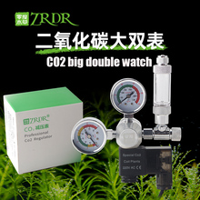 ZRDR Aquarium CO2 Regulator  Magnetic Solenoid Check Valve Aquarium Bubble Counter Fish Tank Tool Pressure reducing valve|CO2 Equipment| |  - AliExpress