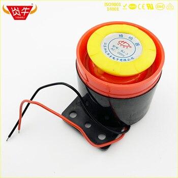 SFB55 SFB-55 Active Buzzer High-decibel Alarm Buzzers 12v 24v 220v BJ-3 BJ-2 BJ-1 фото
