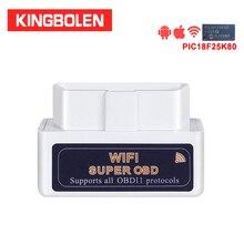 ELM327 WIFI עם שבב PIC18F25K80 סופר מיני V1.5 OBDII OBD2 אוטומטי אבחון כלי IOS אנדרואיד iPhone iPad ELM 327