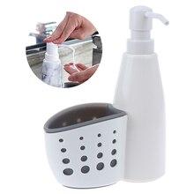 2 в 1 16x21 см Диспенсер Коробка для хранения жидкого моющего средства губка дренажная доска мыло держатель 16x21 см