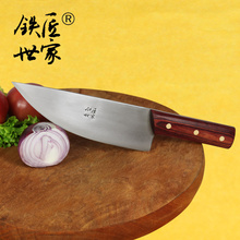 Chef butcher knife handmade forged stainless steel boning knife chinese cleaver knife Fish meat sashimi knife кухонные ножи