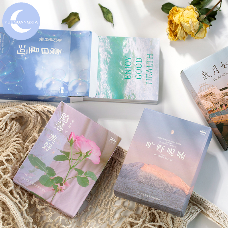 YueGuangXia Travel Record DIY Holiday Greeting Card With Envelope Handmade Dry Flower Wedding Party Invitation Envelopes 50+5pcs
