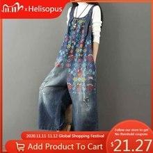 Helisopus Hot Vintage Gedrukt Gaten Ripped Jean Jumpsuit Plus Size Brede Benen Bib Overalls Voor Vrouwen Drop Kruis Denim Rompertjes