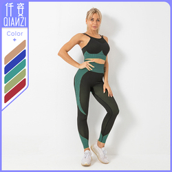 Seamless Sportswear Yoga Suit Autumn And Winter New Knitted Hip Lifting Stretch Fitness Sports Yoga Clothes