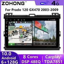 DSP 4G 8 ядер для Toyota Land Cruiser Prado 120 LC120 Автомагнитола мультимедийный плеер BT Авторадио gps навигация GX470 Android DVD