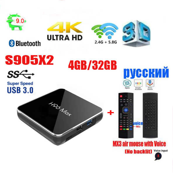H96 Max X2 Smart TV Box Android 9.0 S905X2 Quad Core 4GB 32 GB/64 GB 5G wiFi USB3.0 H.265 Set Top Box 4K media player