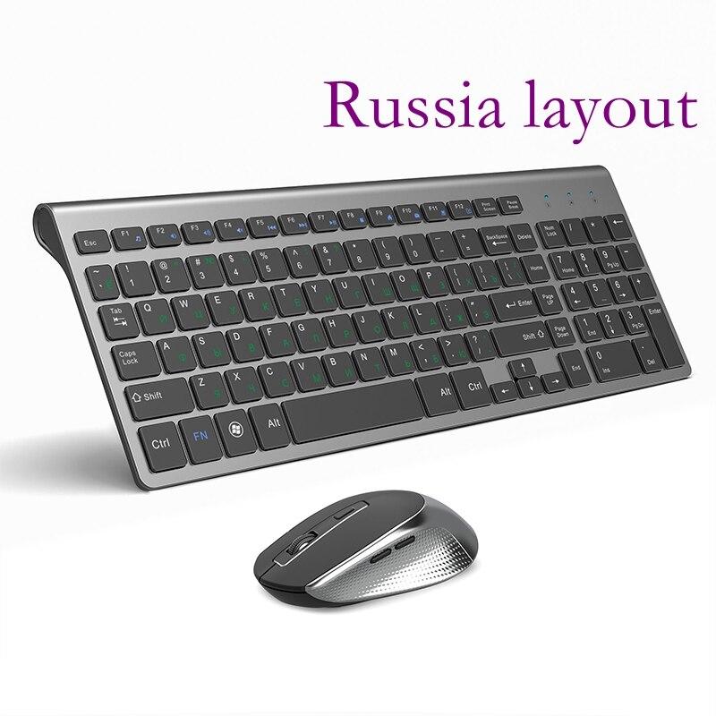 Russia Black grey