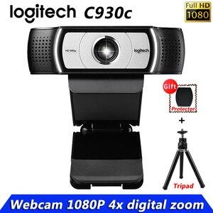 Original Logitech C930c C930e HD 1080P Webcam for Computer Zeiss Lens USB Video Camera 4 Time Digital Zoom upgrade