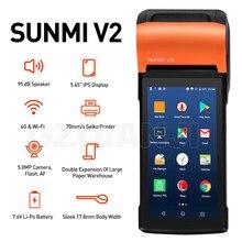 SUNMI V2 V1s – Terminal de point de vente portable Android avec 58mm, imprimante de reçus thermiques, caisse enregistreuse pour commande Mobile, WiFi 4G