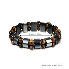 цена на foreign brand  national style Magnetic black gallstone  tiger beads  Bracelet   free ship  woman fashion bangle