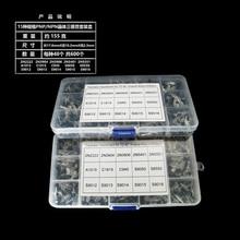 600Pcs 15 Value x 40 Pcs Transistor TO-92 Assortment Box Kit Transistors 2N2222 2N3904 2N3906 C945 S8050 S8550 S9014 S9013 9018