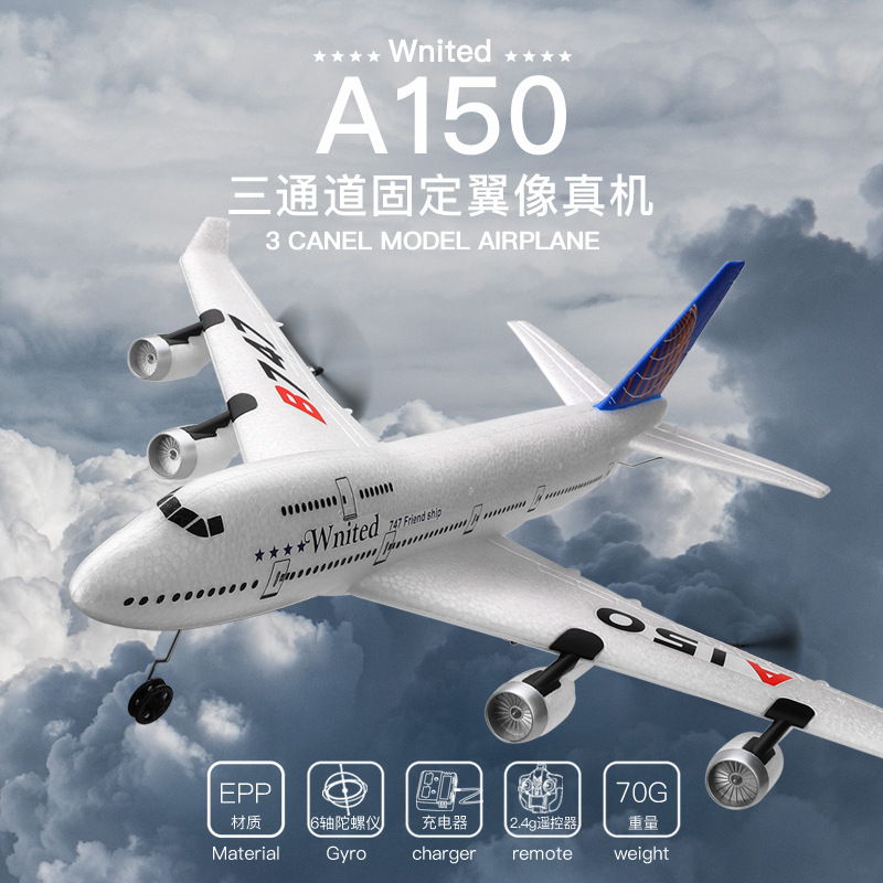 Weili XK A150 Boeing B747 Remote Control Glider Fixed-Wing Remote Control Unmanned Plane Handset Models Model Airplane