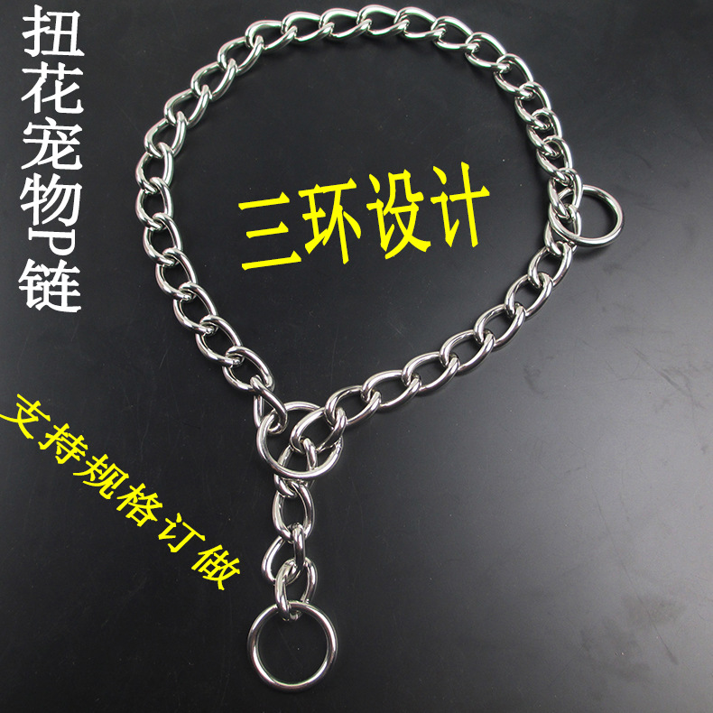 Cable Knitting Iron Chain Neck Ring Zhensanhuan P Pendant Dog Iron Chain Neck Ring Zhensanhuan Iron Chain Bandana Shaped Pet Iro