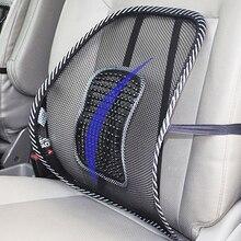 Asiento de coche, silla de oficina, masaje Lumbar, soporte de malla, cojín de ventilación, cojín negro de malla, cojín Lumbar para Conductor de coche