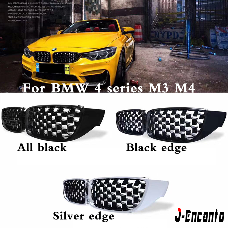 A pair Front Kidney Grille For BMW 4 Series M3 M4 F32 F8X Diamond Grille Meteor Style Front Bumper Grill Car Styling in Racing Grills from Automobiles Motorcycles