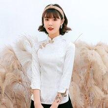 Женская атласная блузка на пуговицах элегантная белая рубашка