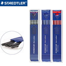 STAEDTLER 200 2mm Mechanical Pencils Refills for Engineering drawing Pencils Student Stationery Office accessories School suppli
