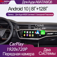 Hualingan Android araç GPS navigasyon multimedya Video arayüzü Audi için araba yarışı kutusu A6/A7/A8/Q8 MQB sistemi dokunmatik fonksiyonu ile
