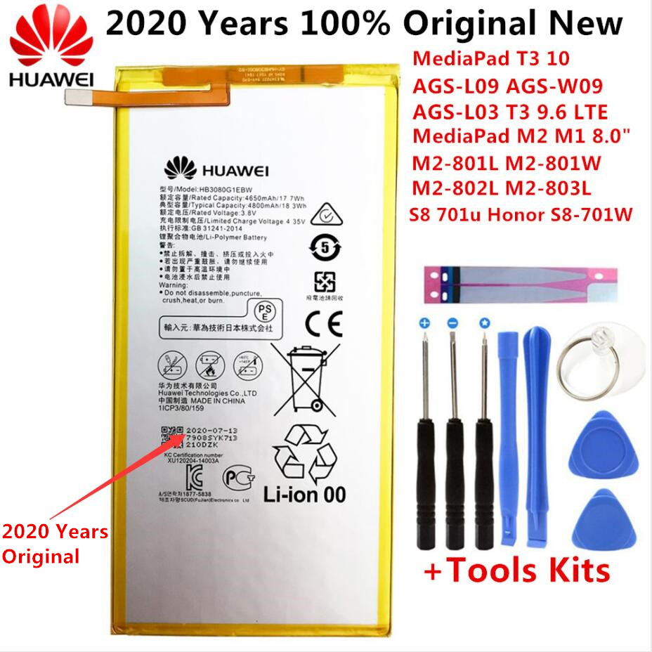 4800mah 2020 ano 100% original nova bateria para huawei mediapad t3 10 AGS-L09 AGS-W09 AGS-L03 t3 9.6 lte tablet bateria + ferramentas