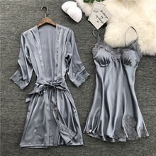 Summer Night Robe Sexy Women 2PC Strap Top Suit Sleepwear Sets Casual Pajamas Home Wear Nightwear Sleep Kimono Bath Gown