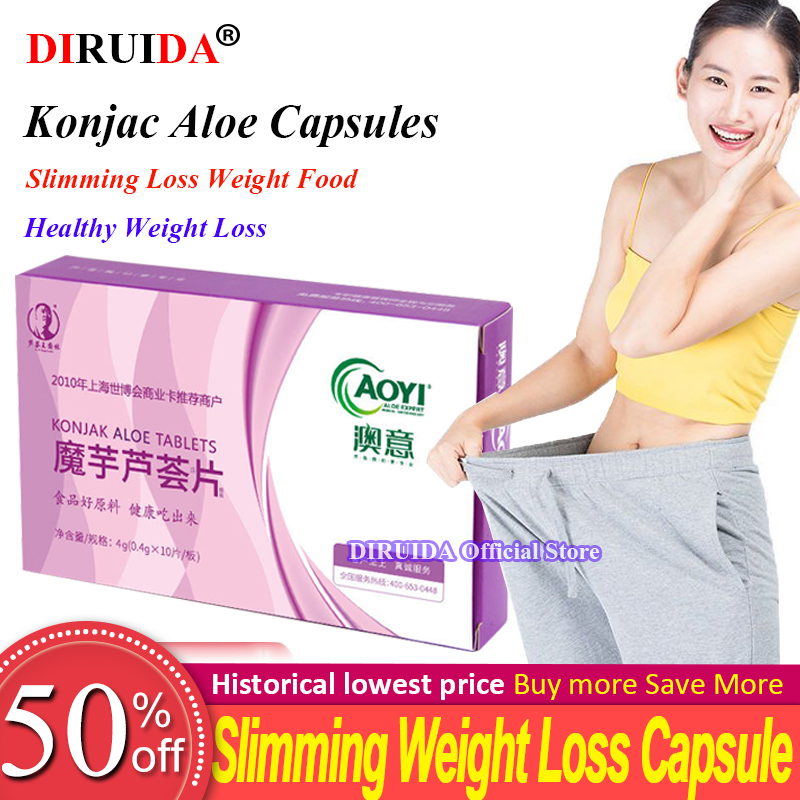 Dropshipping Slimming Weight Loss Diet Pills Reduce Capsule Anti Cellulite Fat Burning Burner Lose Weight Aid Emaciation Product