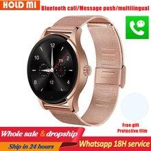 K88H inteligentny zegarek z Bluetooth otrzymać telefon zwrotny od 1.22 Cal IPS ekran obsługujący pulsometr sportowy SmartWatch Bluetooth PK L8 Q8 DT98