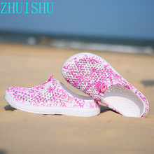 Simple Women's Couples Unisex Hollow Out Non-slide Slippers Beach Outdoor Breathable Round Toe Shallow Casual Solid Shoes