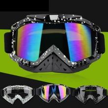 Для мотокросса и лыж очки, с носа гвардии темно-серый серебристый Принт Спорт на открытом воздухе лыжные очки, ветрозащитные очки