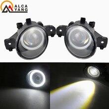 Car Styling Front LED Fog Lamps Fog Lights 26150 89905 For NISSAN PRIMERA WP12 P12 2002 2003 2004  2015 1 SET (Left + right)