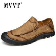 Genuine Leather Hiking Shoes Men Light Travel Outdoor Sneakers Sport Soft Trekking