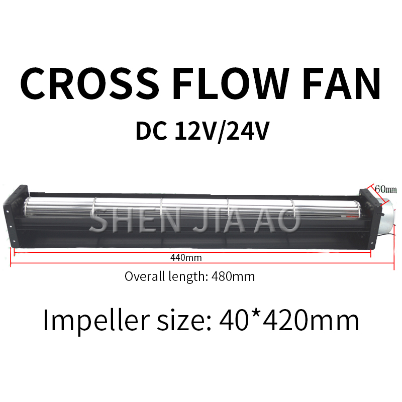 STF40420 Multi-purpose Cross Flow Fan DC12V / 24V Cross Flow Fan Air Curtain Machine Treadmill Dedicated Cooling Fan
