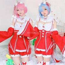 Рождественский косплей наряд Рам Рем из японского аниме «re:lofe
