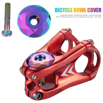 1-1/8 inch Portable Bicycle Headset Cap Burnt Blue Bike Stem Headset Top Cap Cover with Screw for 28.6mm Fork Head Tube image