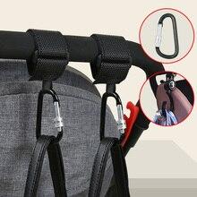 1pc Baby Stroller Accessories Multi Purpose Baby Stroller Hook Shopping Pram Hook Props Hanger Metal Convenient Hook
