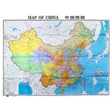 learning stationery Chinese map Chinese and English contrast Large scale Clear and easy to read Large size foldable