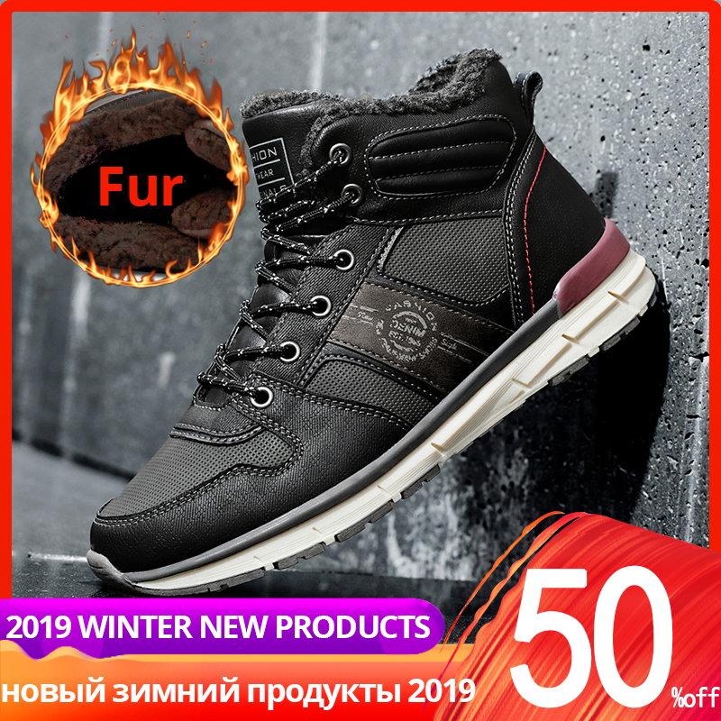 Shoes Men Winter Ankle High Top Casual Warm Leather With Fur Plush High Quality Men Winter Boots #XWA9716