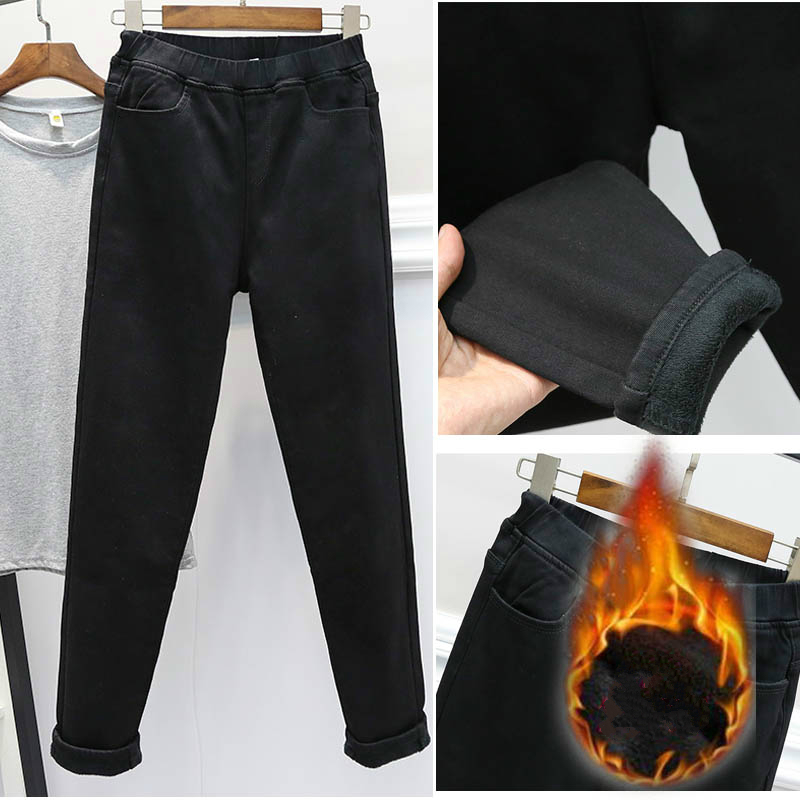 Boyfriend Warm Jeans For Woman High Waist Plus Velvet Thick Mom Jeans Winter 2019 Women's Loose Black Harem Denim Trousers