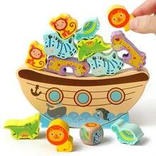 Детский Пиратский корабль балансирующие строительные блоки морские