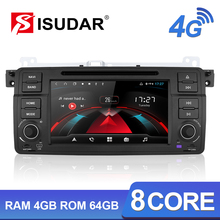 Isudar H53 4G Android 1 Din otomobil radyosu Için BMW/E46/M3/Rover/3 Serisi Araba multimedya DVD GPS 8 Çekirdekli RAM 4G ROM 64G DVR Kamera FM